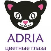 Adria (0)